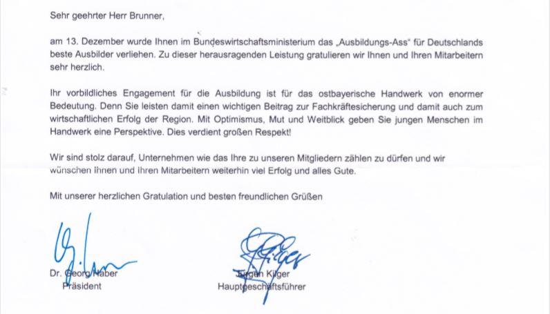 Details Brunner Bäcker
